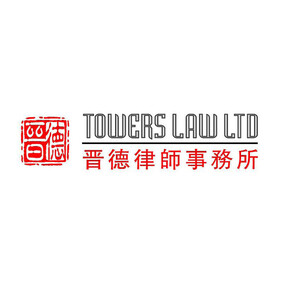 Towers Law